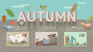 가을 (Autumn) PPT 배경 템플릿