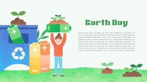 지구의 날 일러스트 PPT 템플릿 (Earth Day)