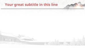 동양적 배경 PPT 표지(새해) - 와이드