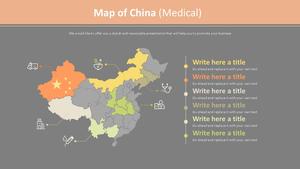 중국 지도 다이어그램 (의료)