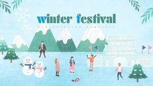 겨울 축제 PPT 배경템플릿 (Winter Festival)