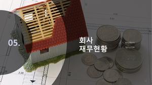 주거용건물 건설업 회사소개서 #28