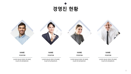 회사소개서 주상복합 건설업 - 섬네일 9page