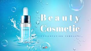 뷰티 코스메틱 (Cosmetic) PPT 템플릿