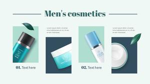 남성 화장품 (Mens Cosmetic) 피피티 템플릿