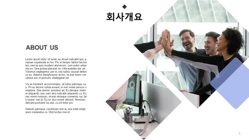 사업제안서 사무상업용건물 건설업 - 섬네일 6page