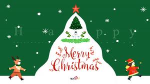 Merry Christmas (겨울) 파워포인트 디자인