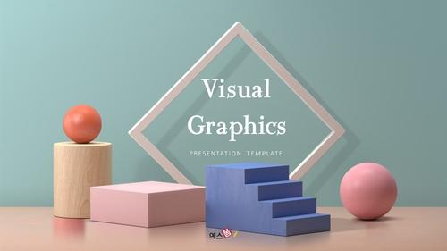 비주얼 그래픽 (Visual Graphics) PPT 배경템플릿 - 섬네일 1page