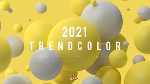 2021 트렌드 컬러 (Trend Color) 피피티 배경템플릿