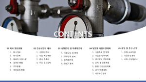 (표준) 가스시설공사업 사업계획서 #2