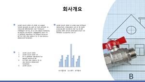 (표준) 가스시설공사업 사업계획서 #4