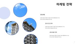 건설업 표준 비계구조물해체공사업 사업계획서 #18
