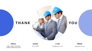 건설업 표준 비계구조물해체공사업 사업계획서 #32