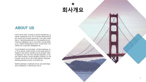 창업 사업계획서 강구조물건설업 - 섬네일 4page