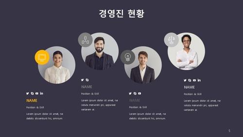 신년도 사업계획서 (금속구조물창호공사) - 섬네일 6page
