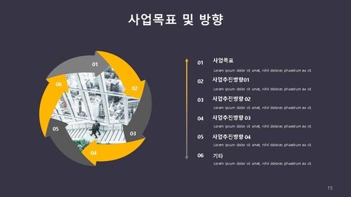 신년도 사업계획서 (금속구조물창호공사) - 섬네일 16page