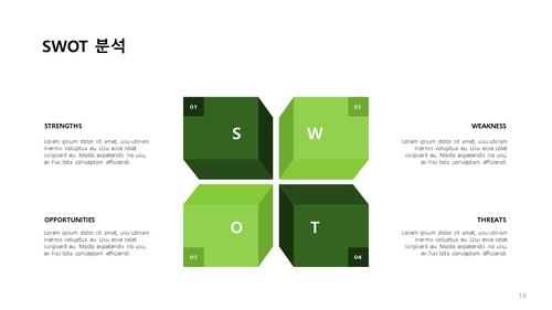조경식재공사업 신년도사업계획서 (건설) - 섬네일 17page