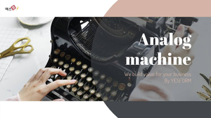 아날로그 기계 (Analog) PPT 배경 템플릿 - 와이드