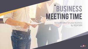 회의 (비즈니스) 파워포인트 디자인