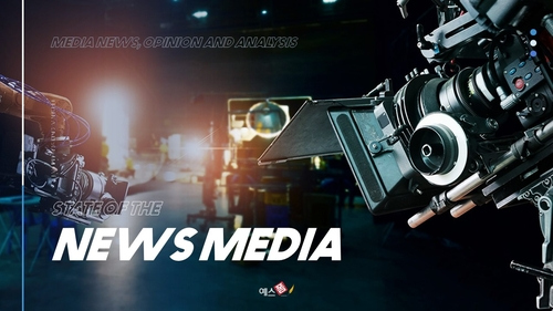 뉴스 미디어 현황 (News Media) 템플릿 - 섬네일 1page