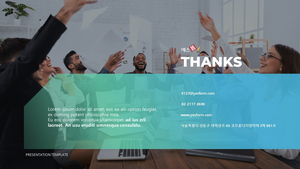 컨설팅 서비스 신년도 사업계획서 #24
