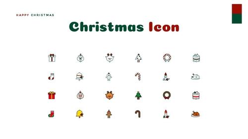 크리스마스 선물 파워포인트 프레젠테이션 - 섬네일 41page