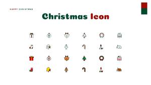 크리스마스 선물 파워포인트 프레젠테이션 #41