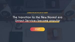 언택트 서비스 (Untact Service) 파워포인트 템플릿