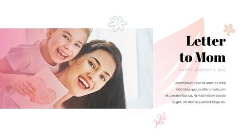 Happy Mothers day 프레젠테이션 템플릿 - 섬네일 5page