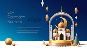 Ramadan Kareem (라마단 카림) PPT
