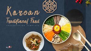 한국 전통 음식(Korean food) 와이드형 피피티 템플릿 #1