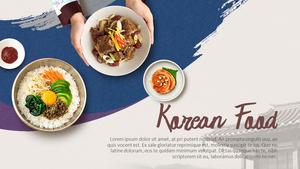 한국 전통 음식(Korean food) 와이드형 피피티 템플릿 #6