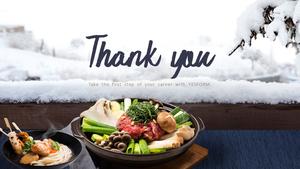 한국 전통 음식(Korean food) 와이드형 피피티 템플릿 #20