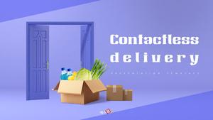 비대면 배송 (Delivery) 피피티 배경