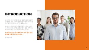 온라인 리서치 전문서비스 사업계획서