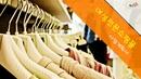 여성전문 쇼핑몰 운영 사업계획서(와이드)