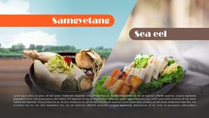보양 음식 (한식) Powerpoint 배경 - 와이드
