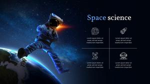 우주 과학 (Science) 배경 PPT 템플릿