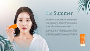 썸머 뷰티 코스메틱 (Summer Beauty) 피피티 배경