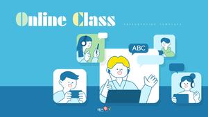 온라인 클래스 (생활) PPT 배경템플릿