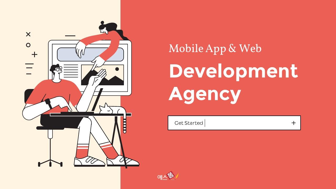 모바일 앱 & 웹 개발 에이전시 피치덱-미리보기