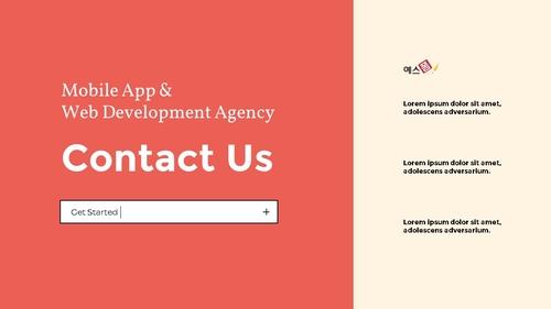 모바일 앱 & 웹 개발 에이전시 피치덱 - 섬네일 15page