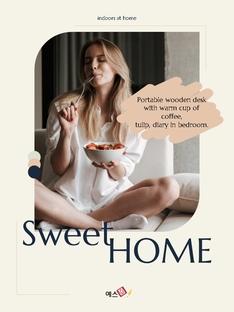 스위트 홈  Sweet Home 세로형 파워포인트(파워포인트>프리미엄 PPT>일반/기타) - 예스폼 쇼핑몰 #1