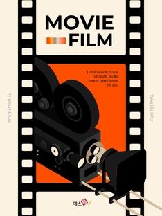 영화와 필름 테마 세로형 템플릿(파워포인트>프리미엄 PPT>사회/문화) - 예스폼 쇼핑몰 #1