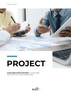 Clean Layout 비즈니스 프로젝트 세로형 #1