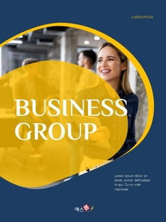 Creative Business Group 파워포인트 세로형 PPT #1
