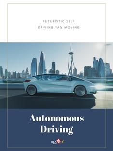 자율 주행 스마트카 Autonomous Driving 세로 템플릿(파워포인트>프리미엄 PPT>첨단/정보통신) - 예스폼 쇼핑몰 #1