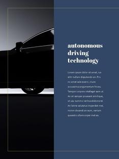 자율 주행 스마트카 Autonomous Driving 세로 템플릿(파워포인트>프리미엄 PPT>첨단/정보통신) - 예스폼 쇼핑몰 #3