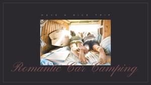 로맨틱 차박 캠핑  Car Camping PPT 템플릿(파워포인트>프리미엄 PPT>스포츠/레져) - 예스폼 쇼핑몰 #50