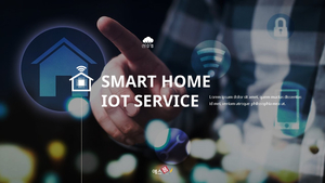 스마트 홈 Iot Service ppt 템플릿